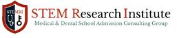 미국 의대 진학 전문 스템연구소